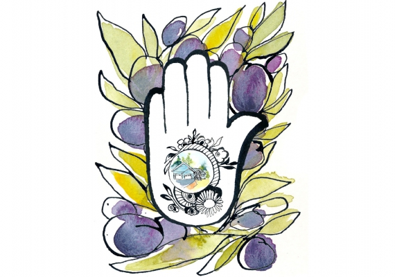 Sustenance and Sustainability